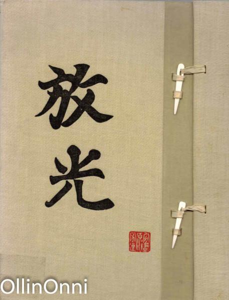 Japanilainen puupiirräntä, Lubor Hájek