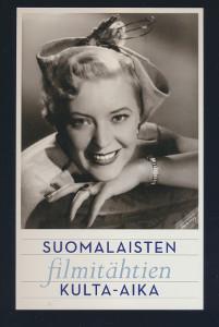 Suomalaisten filmitähtien kulta-aika, Outi Heiskanen