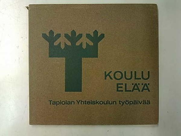 Koulu elää - Tapiolan Yhteiskoulun työpäivää - Tapiolan Yhteiskoulu - A Modern Finnish School, Tauno Kajatsalo