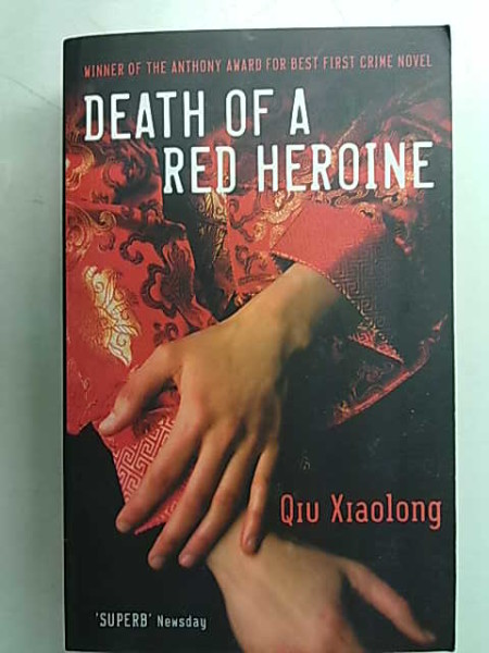 Death of a Red Heroine, Xiaolong Qiu