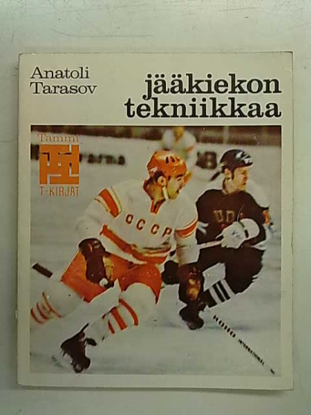 Jääkiekon tekniikka, Anatoli Tarasov
