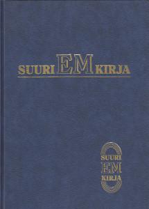 Suuri EM-kirja : [yleisurheilun EM-kisat 1934-1990], Markku Siukonen