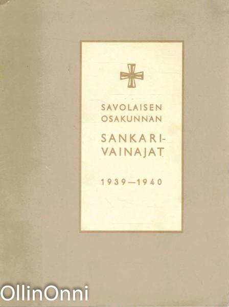 Savolaisen Osakunnan sankarivainajat 1939-40, Ei tiedossa
