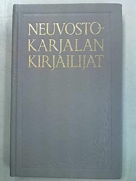 Neuvosto-Karjalan kirjailijat : hakuteos, Armas Mišin
