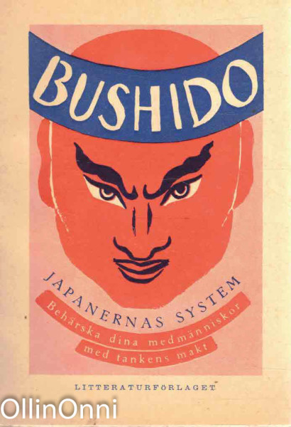 Bushido - Behärska dina medmänniskor med tankens makt!, Ei tiedossa