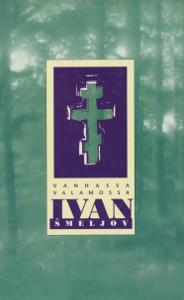 Vanhassa Valamossa, Ivan meljev