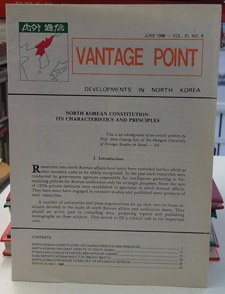 Vantage Point June 1988 - Vol. XI, No. 6, Ik-sang Lee