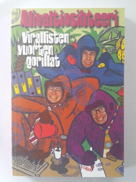 Alivaltiosihteeri : virallisten vuorten gorillat : luotettava hakuteos 2003-2004, Simo Frangén
