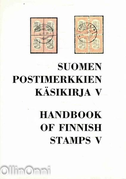 Suomen postimerkkien käsikirja V osa, Ei tiedossa