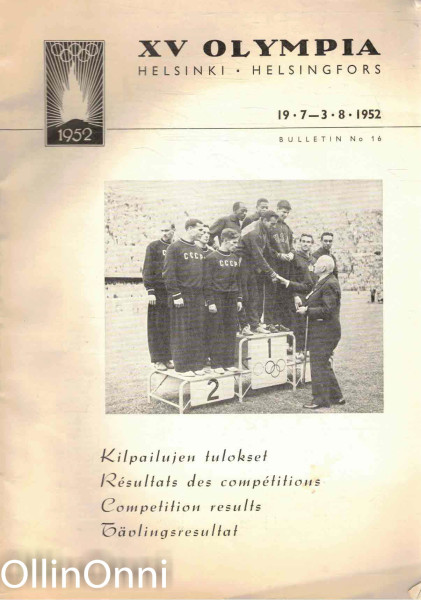 XV Olympia Helsinki 19.7. - 3.8.1952 - Kilpailujen tulokset, Ei tiedossa