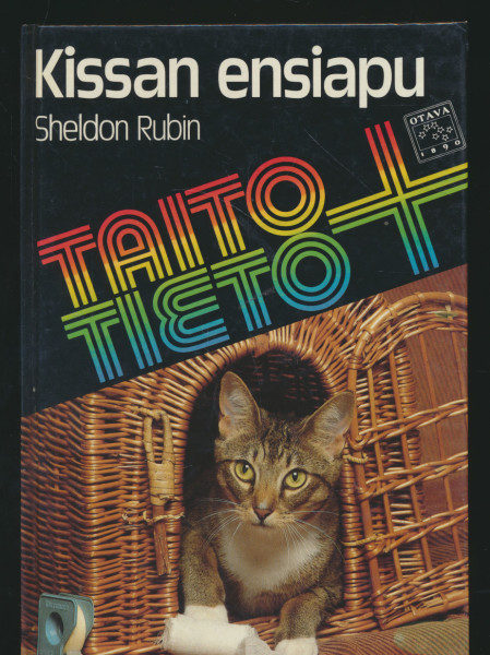 Kissan ensiapu, Sheldon Rubin