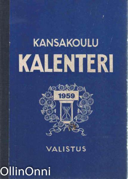 Suomen kansakoulukalenteri 1959, Ei tiedossa