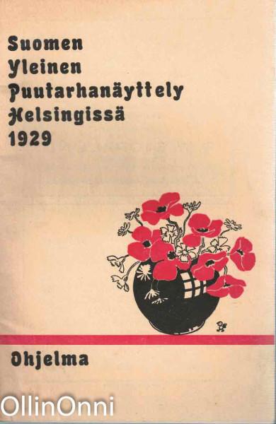 Suomen yleinen puutarhanäyttely Helsingissä 1929 - Ohjelma, Ei tiedossa