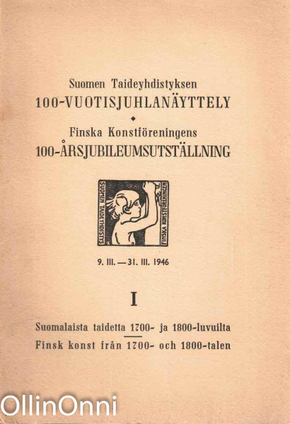 Suomen Taideyhdistyksen 100-vuotisjuhlanäyttely - Finska Konstföreningens 100-årsjubileumsutställning, Ei tiedossa