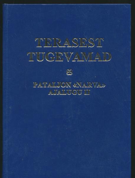 Terasest tugevamad, Pataljon Narva Ajalugu II, Harry Tulp
