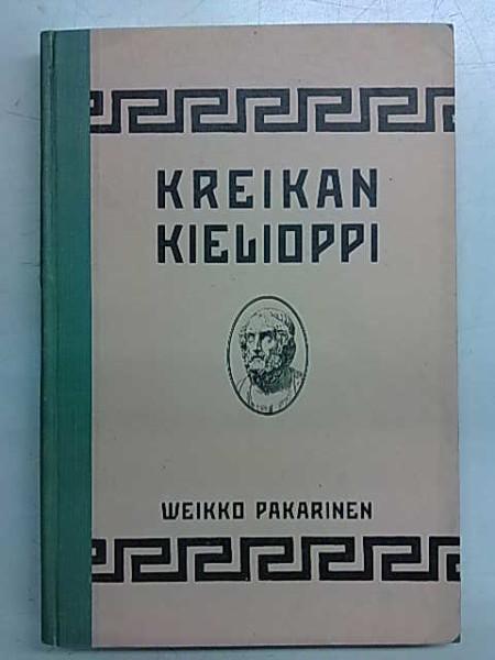 Kreikan kielioppi, Weikko Pakarinen