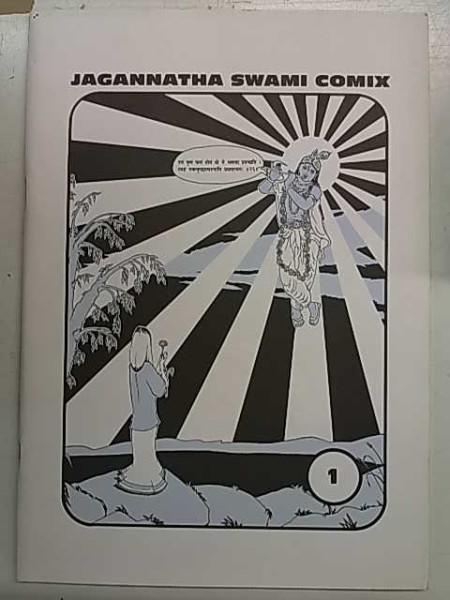 Jagannatha Swami Comix 1,