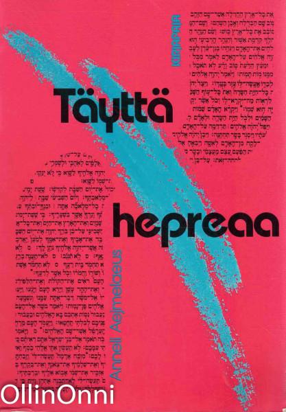 Täyttä hepreaa : johdatus Vanhan testamentin hepreaan, Anneli Aejmelaeus