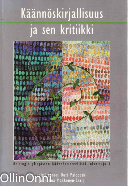 Käännöskirjallisuus ja sen kritiikki, Outi Paloposki